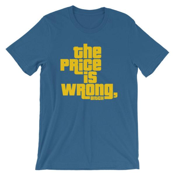 POPKATSU • The Price is Wrong